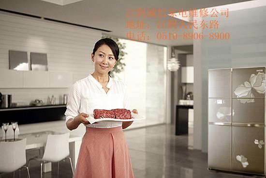 无锡上菱冰箱维修热线图片/无锡上菱冰箱维修热线样板图