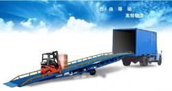 供应广州移動式液壓登車橋,广州移動式登車桥生产