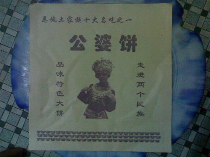 供应广州公婆饼纸袋-广州公婆饼纸袋供应商批发-广州公婆饼纸袋报价采购批发