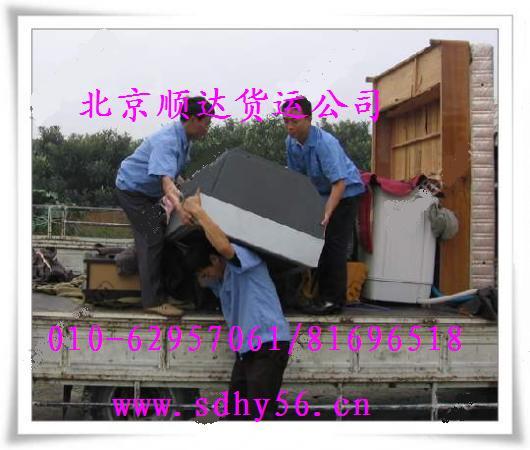 供应北京电器托运公司
