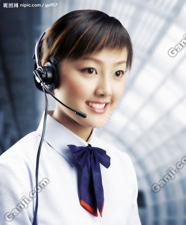 广州三星冰箱维修电话图片/广州三星冰箱维修电话样板图