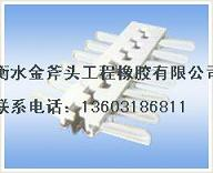 供应海西蒙古族藏族伸缩缝接缝板