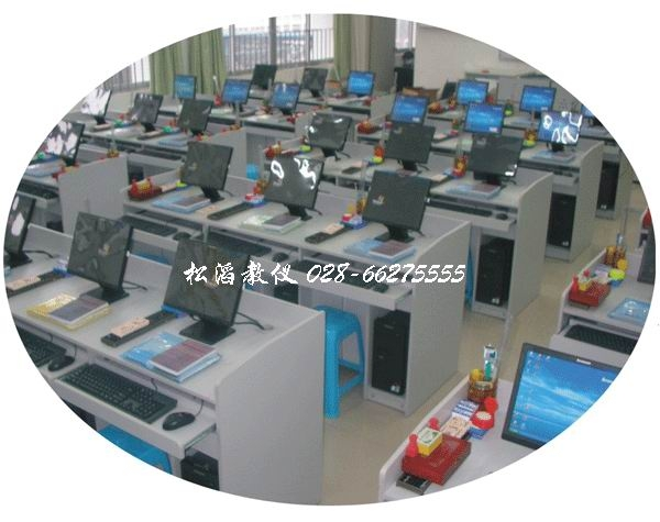 供应电算化会计/模拟财会/手工财会/财会实验室设备