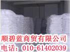 北京顺义石英砂图片/北京顺义石英砂样板图
