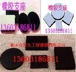 供应阿坝藏族羌族橡胶支座橡胶垫块