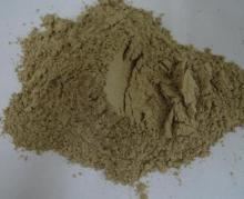 供应硅藻土硅藻土助滤剂硅藻土厂家硅藻土价格硅藻土