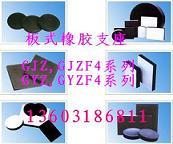 供应昌吉回族橡胶支座橡胶垫块经销商
