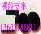 供应博尔塔拉蒙古橡胶支座橡胶垫块公司