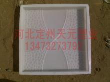 供应彩砖模盒彩砖塑料模具地面砖塑料模具
