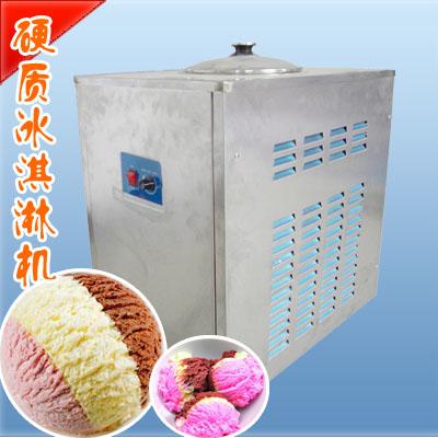 供应雪糕机,硬冰淇淋机