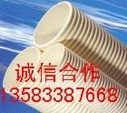 供应PVC双壁波纹管 UPVC双壁波纹管
