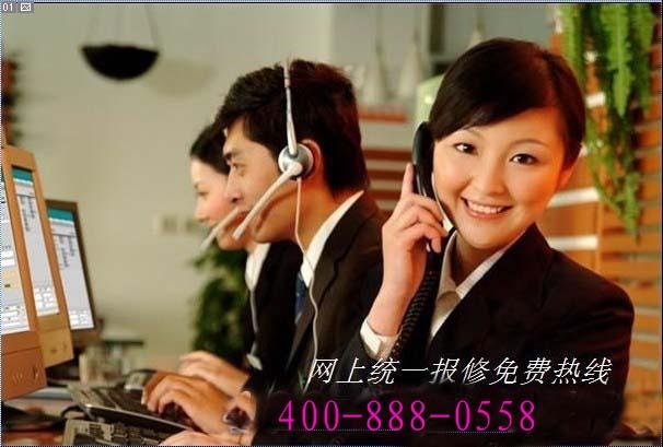 北京亿田油烟机维修电话图片/北京亿田油烟机维修电话样板图