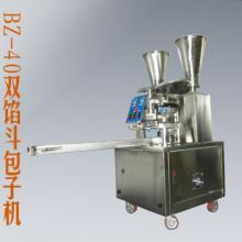 供应老品牌包子机质量保证包子机南京包子机