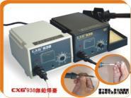 供应CXG938焊台创新高938无铅焊台938发热芯938烙铁头