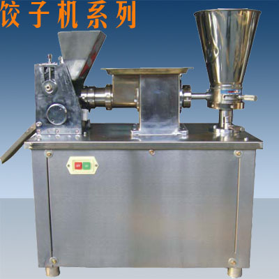供应水饺机,饺子机