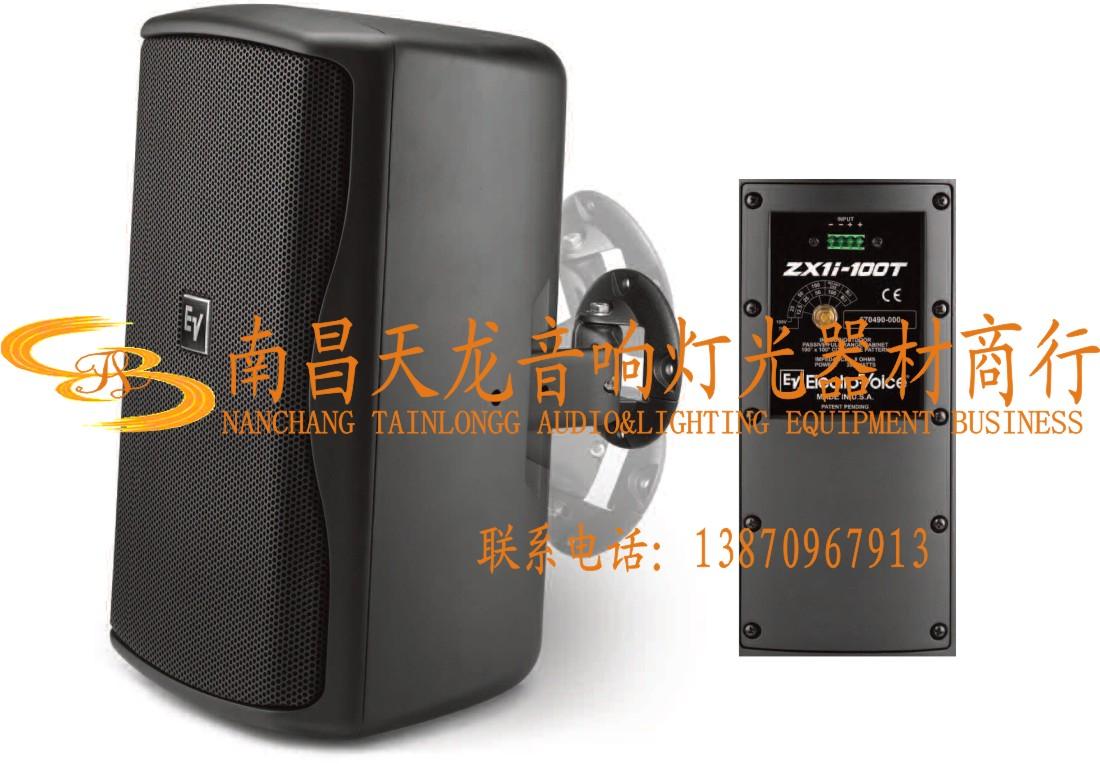 供应南昌EV产品经销商,南昌音响器材公司 EV ZX1i音箱经销商批发