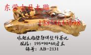 东营根雕厂价直销根雕茶桌图片