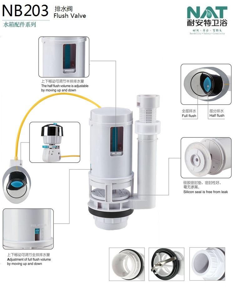 马桶水箱配件排水阀图片