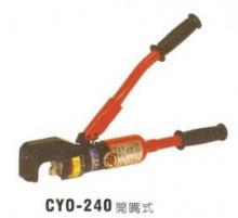 电缆压接钳CYO-240