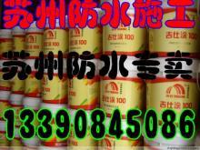 苏州卷材涂料销售承接施工