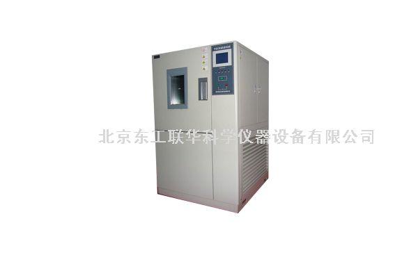 供应高低温试验箱优惠价格