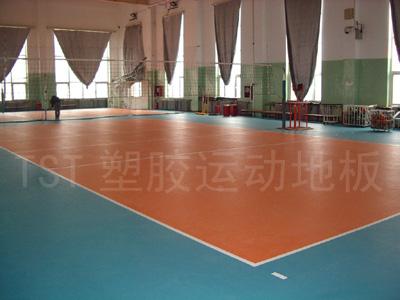 TST/运动地板