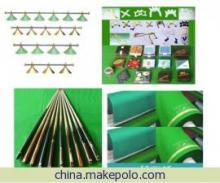 供应北京台球杆厂