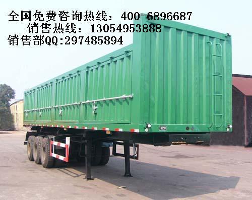 供应蒙古专用百吨王大挂车批发