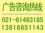 供应陕西电视台广告(陕西电视台广告部电话