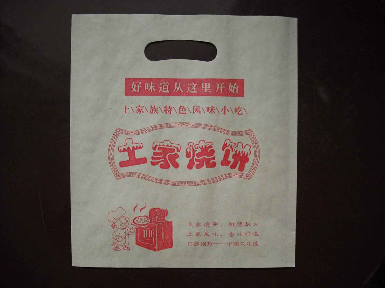 供应土家烧饼包装袋/煎饼袋子/烧饼袋子