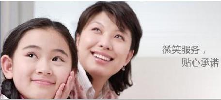 供应美的售后南京维修点南京美的热水器厂家维修电话中心批发