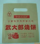 深圳市博泰包装印刷有限公司