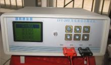供应万能充测试仪LYT-203.手机充电器综合测试仪,万能充综合测试仪,