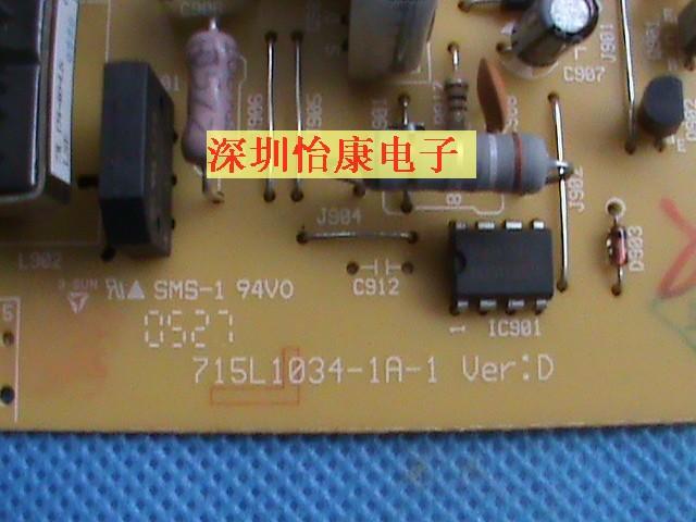 供应联想lxb-l15e电源板715l1034-1a-1