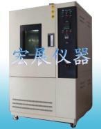 东莞高低恒温箱-低温恒温测试箱图片