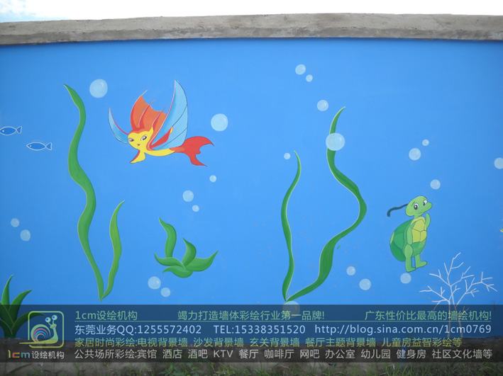 海底世界彩绘图片大全