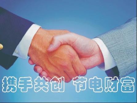 广州保瓦电气节能科技有限公司