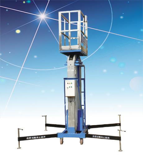 供应单柱铝合金液压升降平台图片