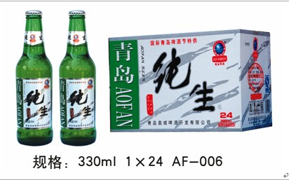 沧州青岛纯生系列啤酒图片