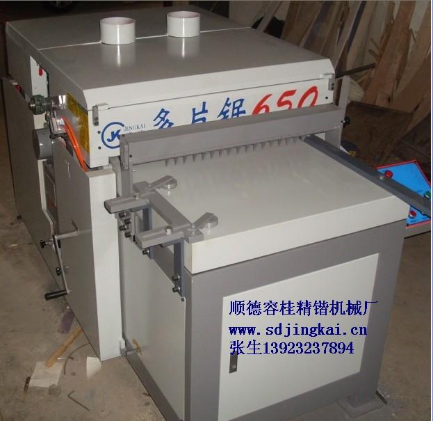 威海木工机械图片_威海木工机械图片大全