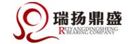 天津瑞扬鼎盛轴承机电产品有限公司