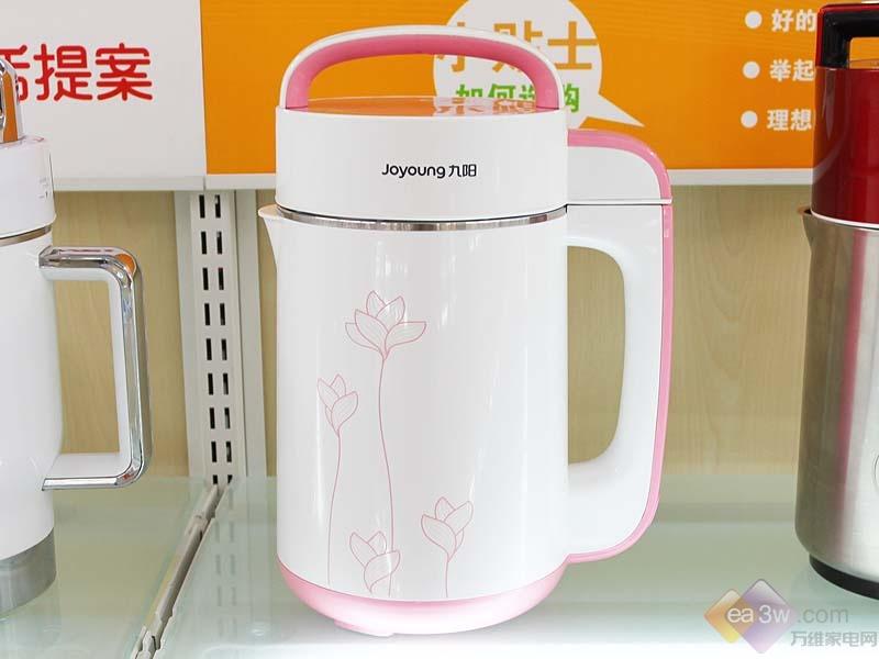 九阳豆浆机官方网站九阳豆浆机低价促销九阳豆浆机