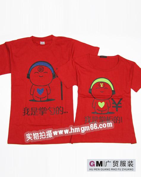 新款圆领印花长袖女式T恤男式T恤休闲韩版长衫男女情侣套装批发