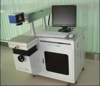 供应精密小五金件激光打码机黄铜激光机打标,青铜激光镭射打标机批发