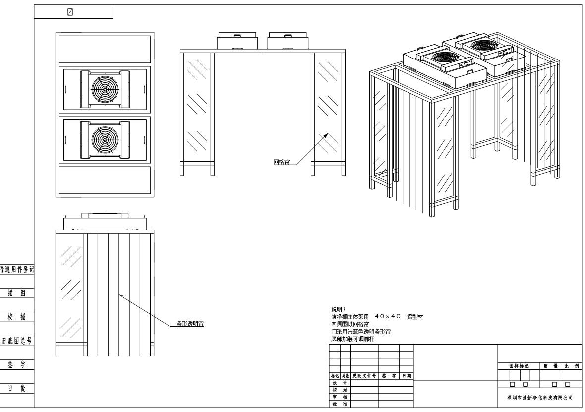 工程图 户型 户型图 平面图 1180_831