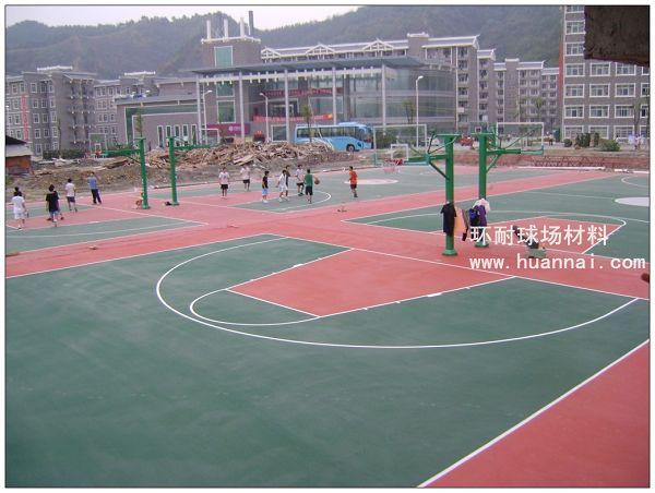 供应水性环保硅PU材料篮球场网球场羽毛球场