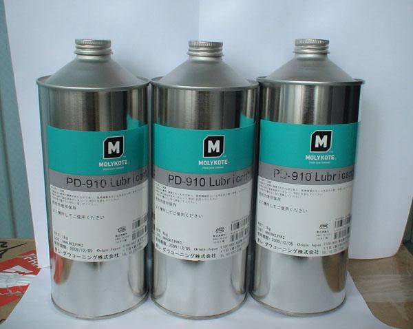 液压制动泵润滑脂真空助力器润滑