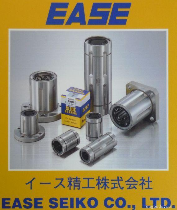 供应EASE直线轴承批发