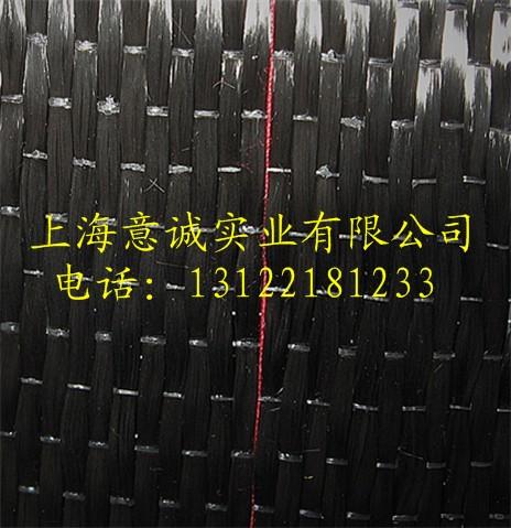 碳纤维结构加固,江苏碳纤维结构加固,江苏碳纤维加固