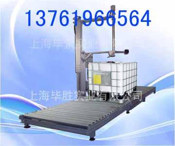 灌装机_灌装机供货商_供应1200kg吨桶灌装机